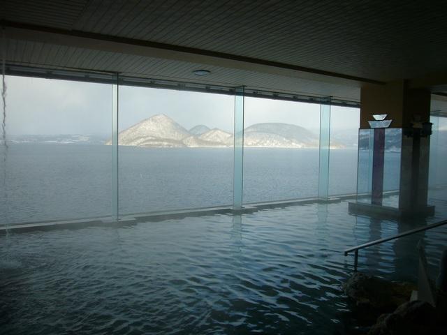 天翔大浴場