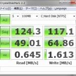 HDD(NTFS)で測定した結果