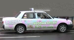 長栄交通の萌えタクシーの一台
