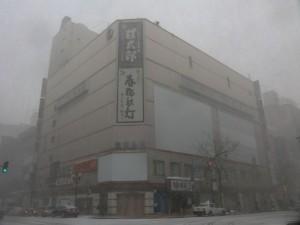 現在の建物の外観