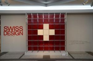 入口正面に展示されていて唯一撮影可能だったもの。デザインモチーフは見ての通りスイス国旗。
