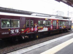 蛍池駅で見かけたラッピング電車