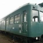 東旭川公民館脇に展示されている旭川電気軌道から寄贈されたモハ1000形電車