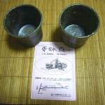 ABO窯のフリーカップ。2個で1000円だった。