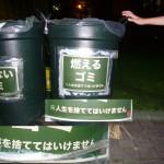 小樽ビールにあったゴミ箱