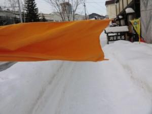 凍ったタオル