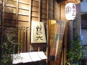 kuremutsu01