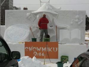 snowmiku01