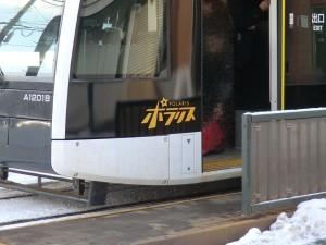 車両側面の降車扉脇にさりげなく追加されたロゴ