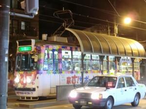 市電211号車