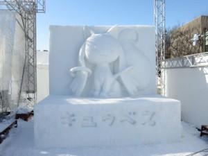 今年新たに登場したキュゥべえの雪像