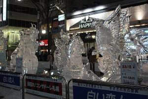 icewld-01
