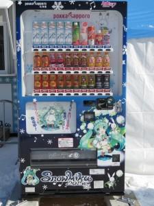 特設ブース前の自動販売機も雪ミク仕様