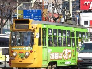 LED化された札幌市電213号車