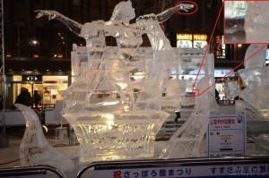 2/5夜に撮影した氷像