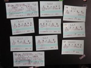 今回の旅行で使う予定のチケット。数えたら10枚あった。
