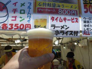 二日目最初のビール。旨かった!