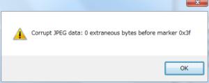 壊れた画像ファイルを開く際に出たエラーメッセージ