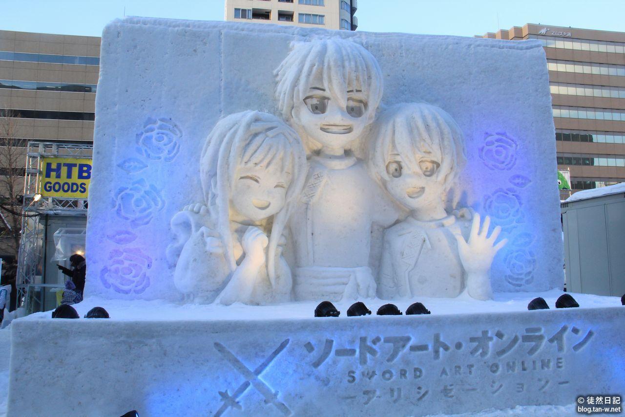 雪 オンライン 札幌 まつり