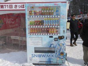 雪ミク自販機(正面)
